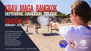 Defensive Handgun Course 2